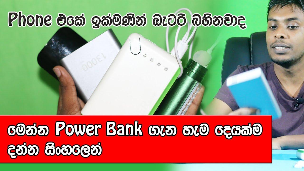 Power Bank Своими Руками Li-ion 5V 2A DIY Аккумулятор для зарядки .