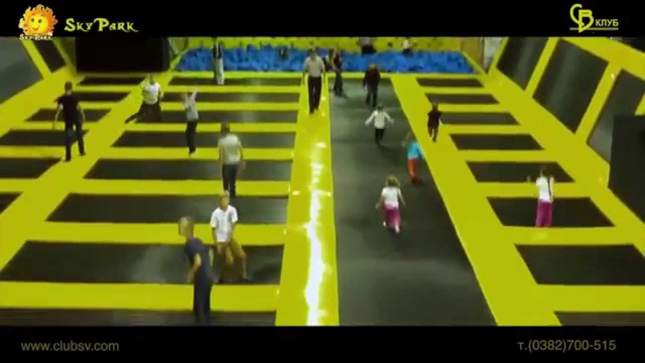 Дети на батуте в парке! Нереальный батут!!! Unreal trampoline .