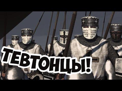 Как сделать  Medieval 3 Total War? Средневековый мод!