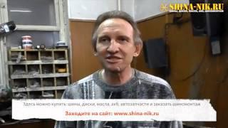 Авто интернет магазин Шина-ник  Магазин шин, дисков, акб, масел, автозапчастей