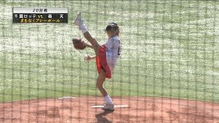 野球好きが集まったアイドルグループ「絶対直球女子!プレイボールズ」...