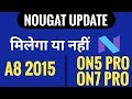 Samsung Galaxy A8 2015, ON5 Pro & ON7 Pro Nougat Update | [In Hindi]