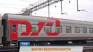 Вагон безопасности: школьникам рассказали о безопасности на железной дороге