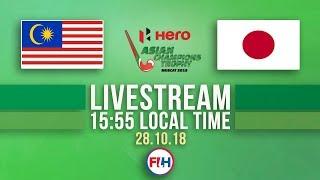 Malaysia v Japan | Men's 2018 Hero Asian Champions Trophy | FULL MATCH LIVESTREAM