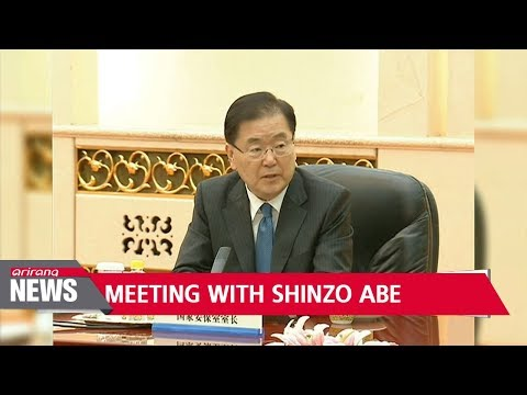 Seoul's special envoy meets with Japanese Prime Minister Abe, Japan seeks 'concrete steps'...
