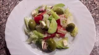 """Греческий салат """"Цорбас"""""""