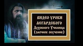 А.Хиневич -  МАТЕРНЫЙ ЕЗЫКЪ (жаргоны, имена и фамилии)