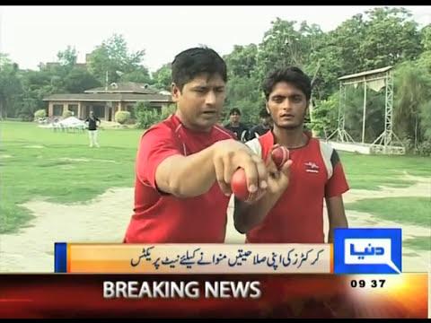 Club Cricket Lahore on Dunya News Tv