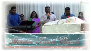 உமக்கொப்பானவர் யார் - Umakkoppanavar Yaar - Houston tamil Church