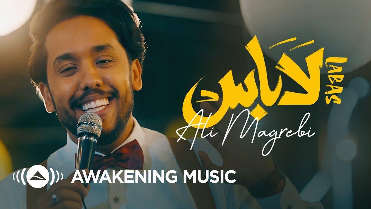 Ali Magrebi - Labas (Official Music Video) | علي مغربي - لاباس