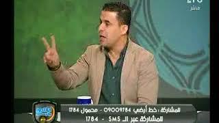 تعليق خالد الغندور وضيوفه النقاد على تصريحات محمود طاهر الخطيرة مع عمرو اديب