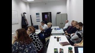 Учебный класс ЖКХ | Региональный Центр Капитального Ремонта