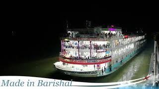 Sundarban 11 Launch - Dhaka to Barisal Launch Journey - ???????? ??