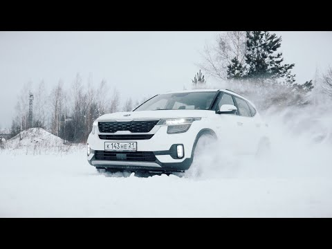 Видео: KIA Seltos Тест- драйв.Anton Avtoman.