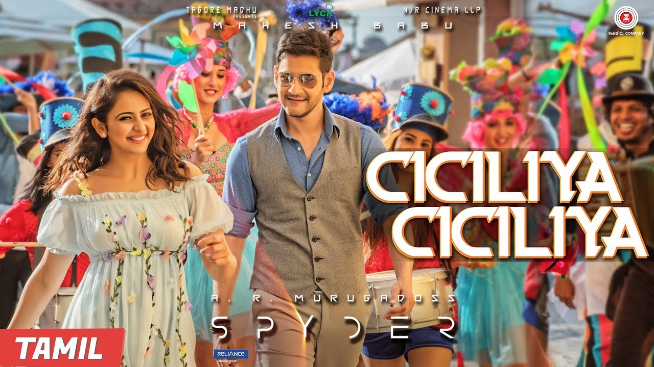 spyder tamil movie download tamilyogi