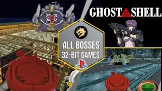 Ghost in the Shell – All Bosses / Призрак в доспехах – Все Боссы | PlayStation 32-bit