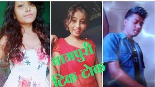 Nagpuri tik tok video || with girls & boys.