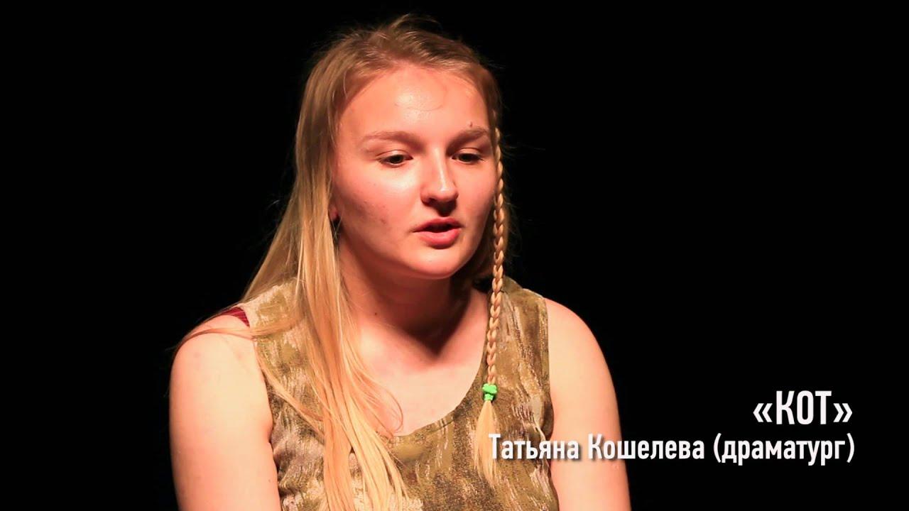 Tatyana Kot Nude Photos 41
