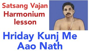 Hridaya Kunj Me aao Nath (Hindi Bhajan) Harmonium lesson Detail Explanation || by Sanatan Dharm