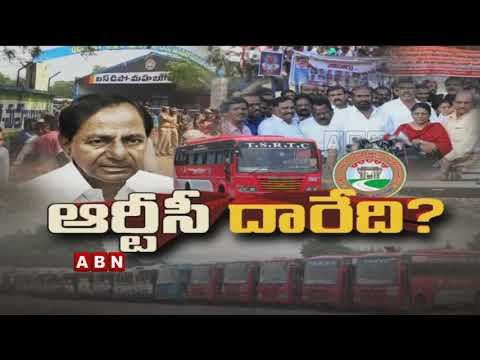 Discussion | TS Govt Rejects HC Proposal Over Panel With Retired SC Judges | Part - 2 | ABN Telugu teluguvoice