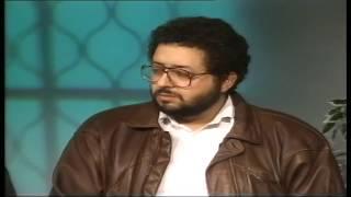 Liqa Ma al-Arab, 15 November 1995
