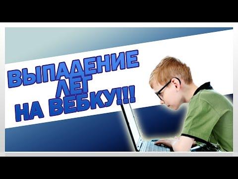 на вебку видео вконтакте