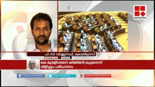 Editors Hour From Reporter TV News Channel 10th Feb 2016 Full