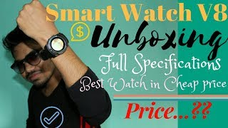 Smart Watch v8 unboxing in hindi |Price, specifications,overview|