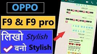 Oppo F9 Pro Fonts Changer - Nnvewga