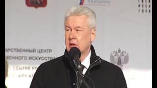 видео В Москве прошла церемония закладки музейно-выставочного комплекса современного искусства