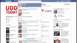 UDDTODAY Facebook Fanpage