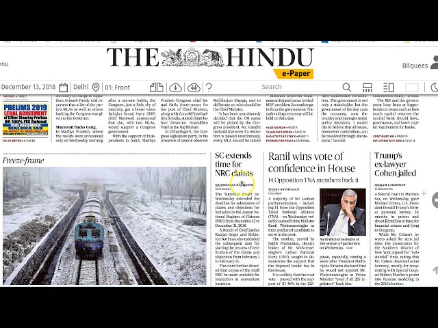 13 December 2018 - IMPORTANT HEADLINES The Hindu Current Affairs  - Mrs. Bilquees Khatri