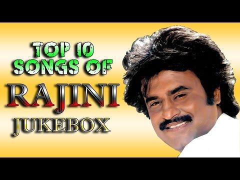 Top 10 Songs Of Rajini   Telugu Movie Audio Jukebox