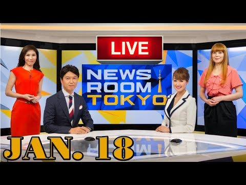 NEWSROOM TOKYO - NHK WORLD - 18/01/2018
