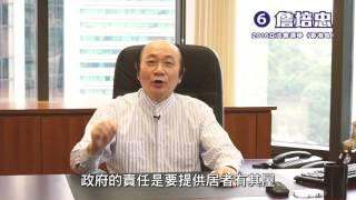 【詹培忠】下半年香港將會經濟衰退  你有什麼睇法?