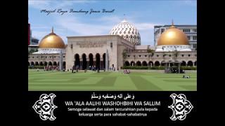 Selawat Syifa Kar33m  الصلوات  الشفاء/ طب