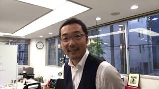 YouTube動画:【解散総選挙か?】解散日程を解説します。#安倍首相