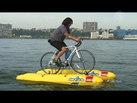 Новое изобретение: через Гудзон на велосипеде (новости)