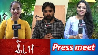 Kidaari Movie Press Meet | Sasikumar| NikhilaVimal - 2DAYCINEMA.COM