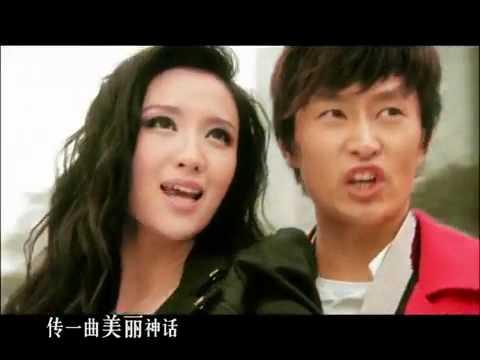 Download [Hu Ge] 神話The Myth 片頭mv《穿越》.flv