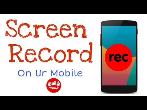 Screen Recording on your Mobile | Tamil Today | Youtuber And Super Apps Series