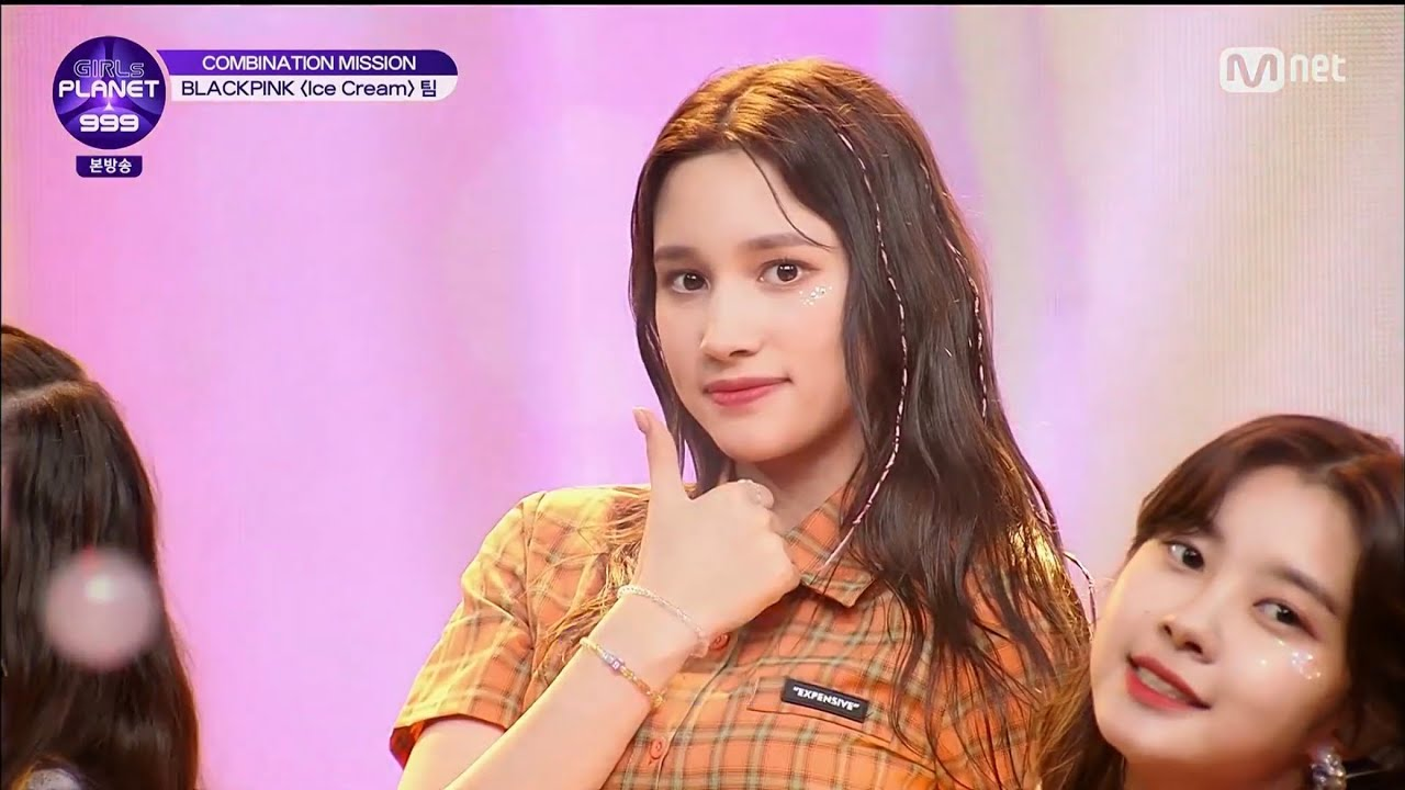 〈日本語字幕〉Girls Planet 999(걸스플래닛999) - Ice Cream (COMBINATION MISSION)