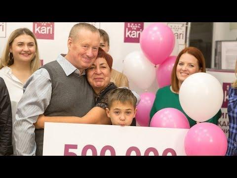 Четвертый обладатель полумиллиона рублей в акции #ВkariЗаМечтой!
