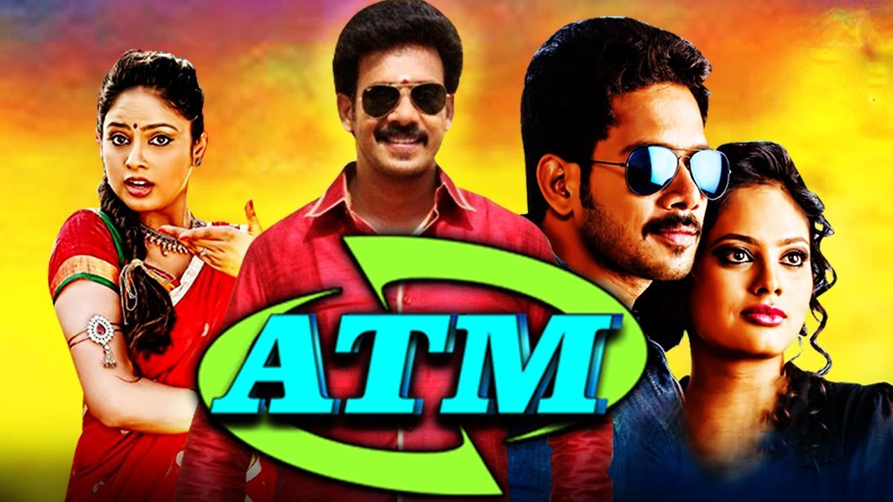 ATM (Aindhaam Thalaimurai Sidha Vaidhiya Sigamani) Tamil Hindi Dubbed Full Movie