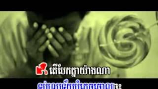 baek knea yang na terb min chir jab by therayu & angela ( town 16 ) vcd 14