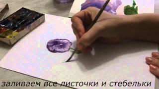 Рисуем акварелью Анютины глазки(В этом видео, я подробно показываю и рассказываю как нарисовать, такой замечательный цветочек, как анютины..., 2014-05-21T06:38:27.000Z)