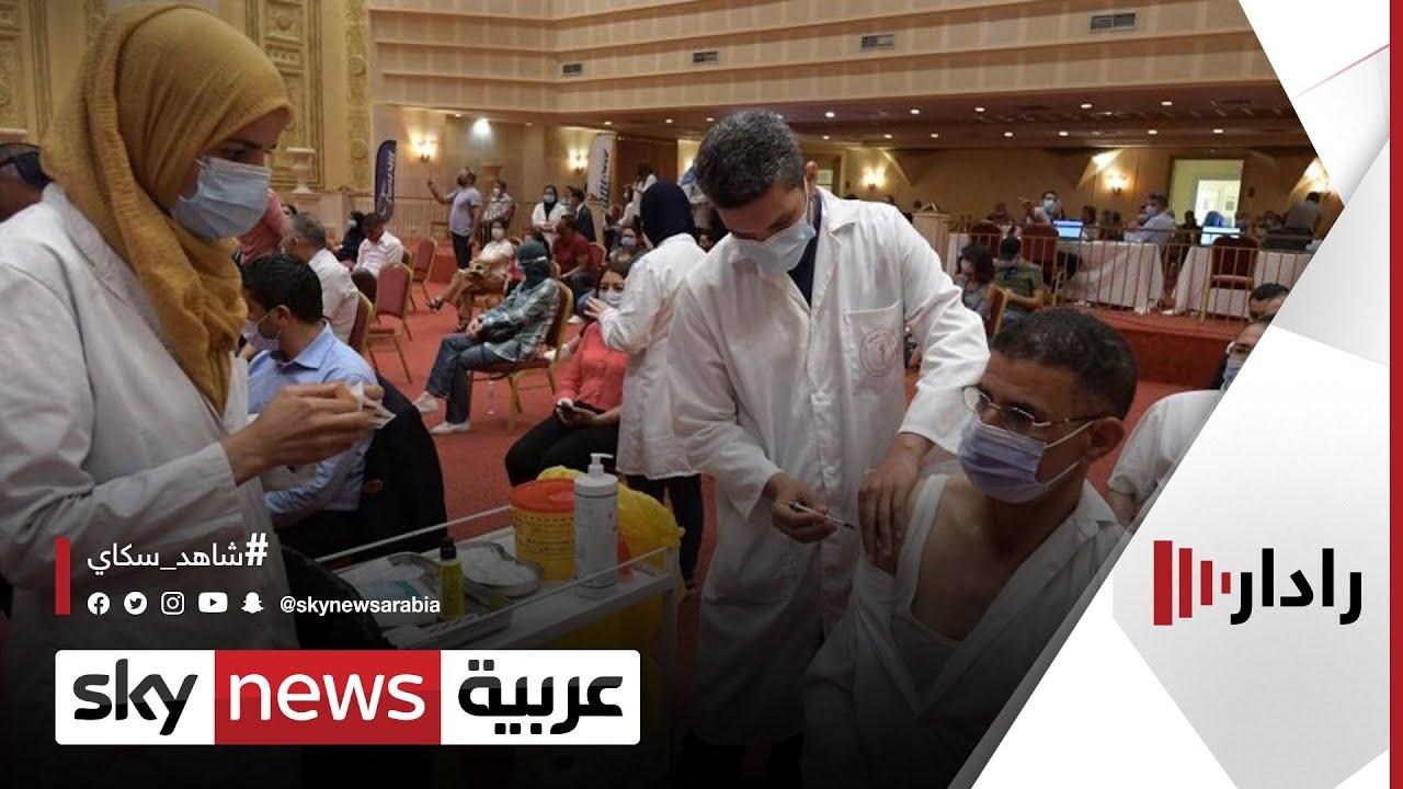 تونس تفرض إغلاقا في أربع ولايات لاحتواء تفشي كورونا   #رادار  - نشر قبل 24 ساعة