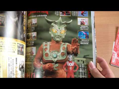 Ultra-Monster Showa Era Encyclopedia