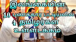 There are Tamils in Sri Lanka