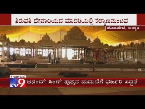 Disqualified MLA Anand Singh Son Siddarth's Grand Wedding Mantap Designed Like Tirupati Temple